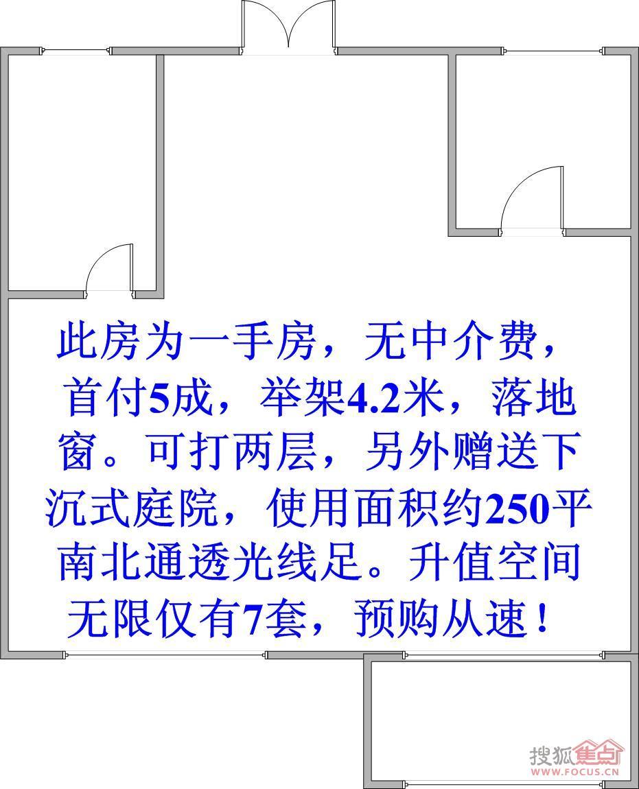 电路 电路图 电子 原理图 931_1150 竖版 竖屏