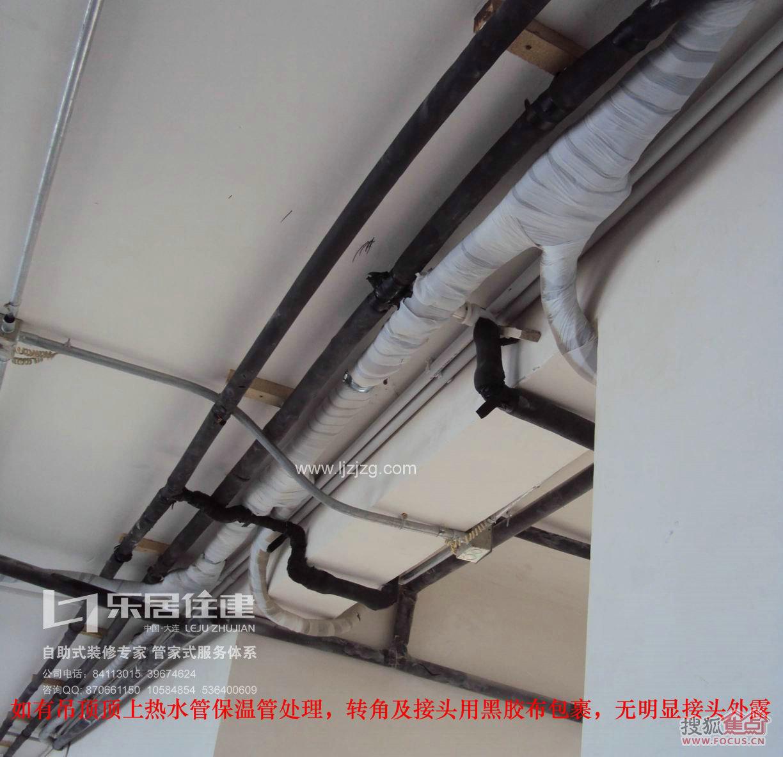 ...开槽过地板加阀――减少隐患.   所有水管在房间顶部走管固...