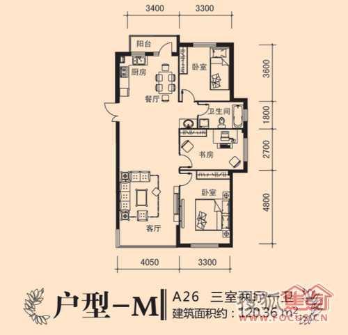 a26三室两厅一卫120.36平户型