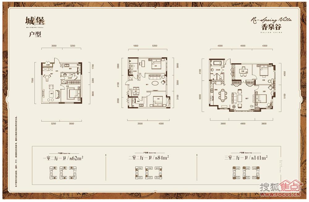 圆厅别墅立面图特征