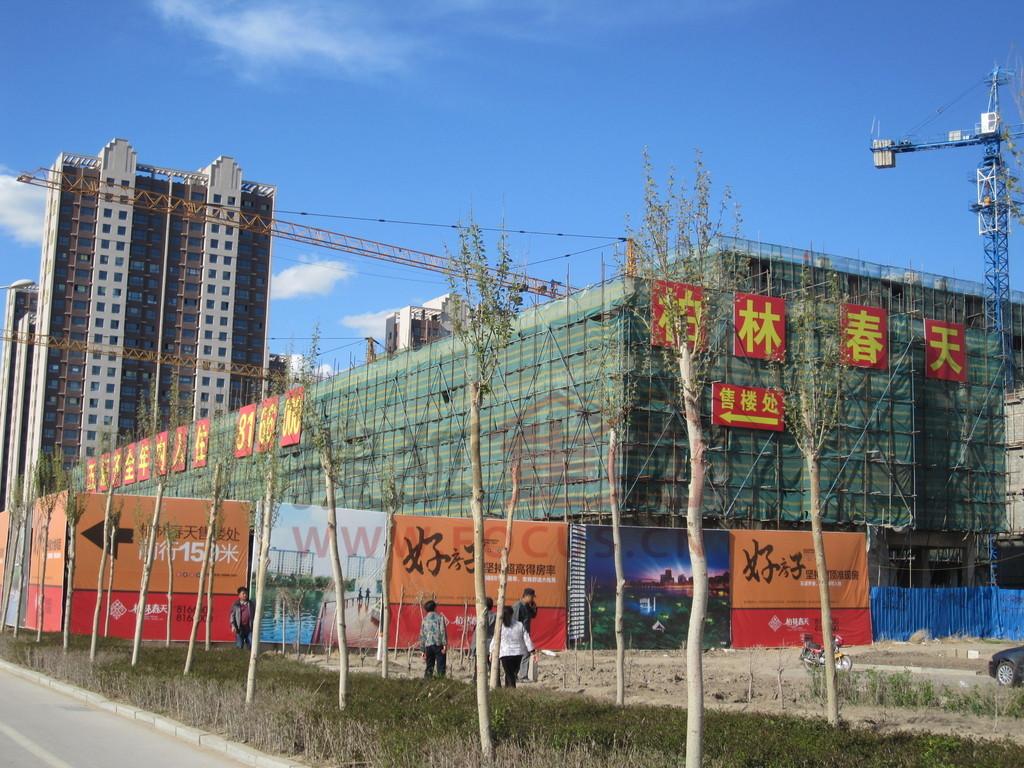 【图】钱江世纪城柏林春天 89方三室两厅两卫赠... - 杭州百姓网