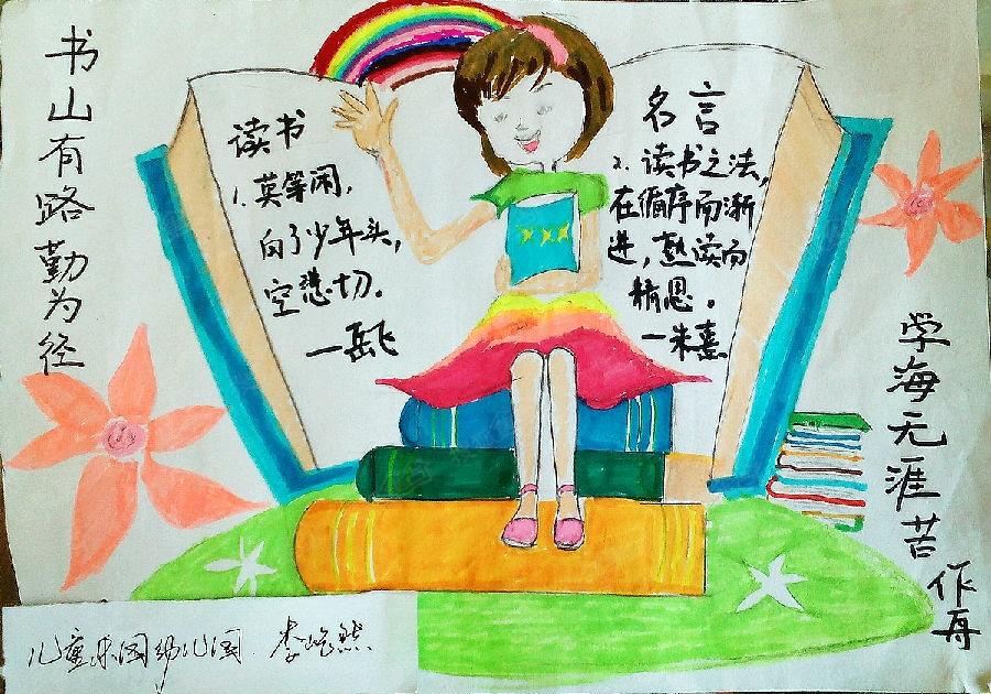 """"""" 佳纳书香苑""""儿童绘画比赛优秀作品展示"""
