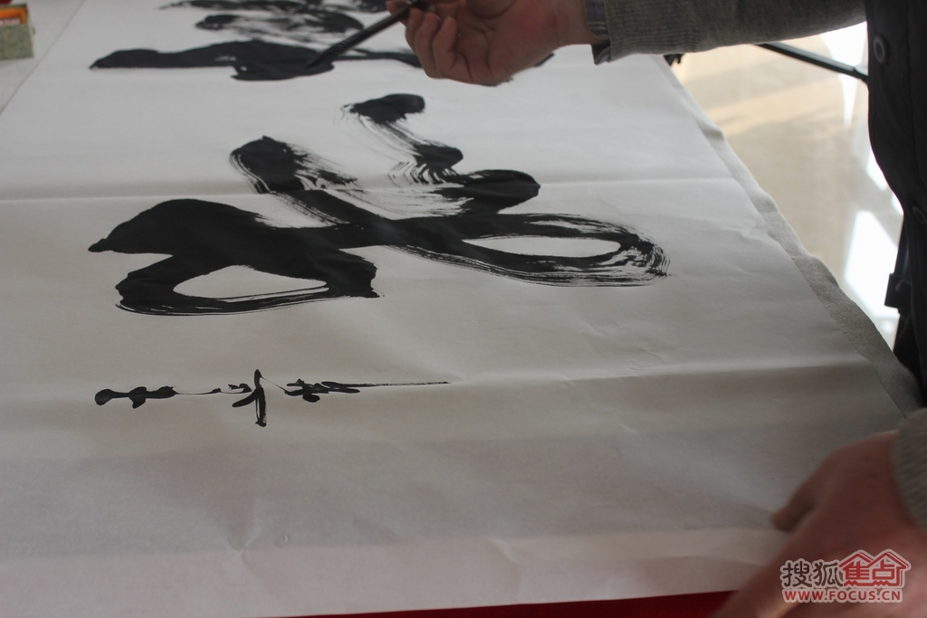 图:力量·唯美2013迎新春书画联谊会盛大举行-万象城图片