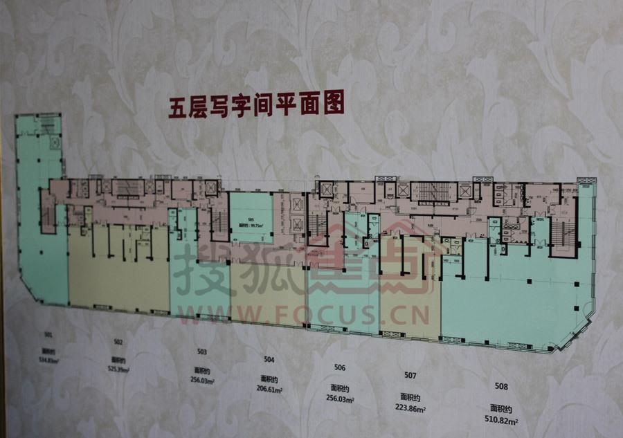 三室一厅电路布线图