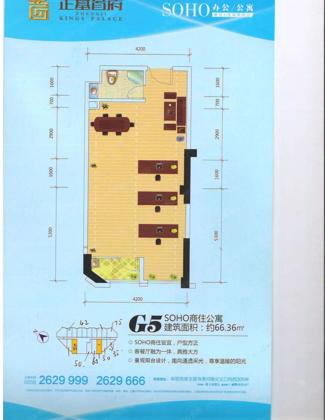 vs-616g5的接线图