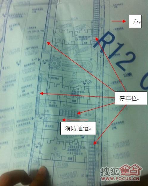 福清2020规划图