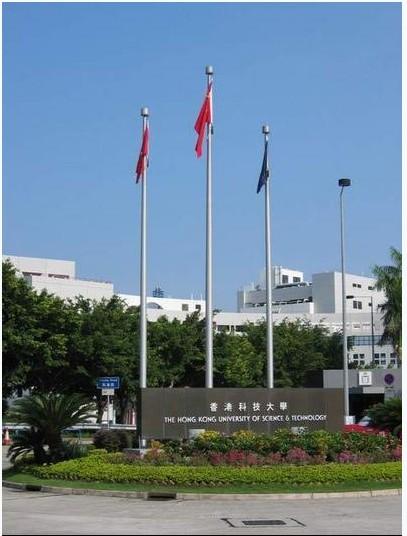 亚洲最佳大学排行榜出炉香港科技大学第一香港大学、新加...