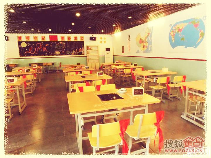 80后餐厅_80后餐厅活动创意_洛阳80后怀旧餐厅