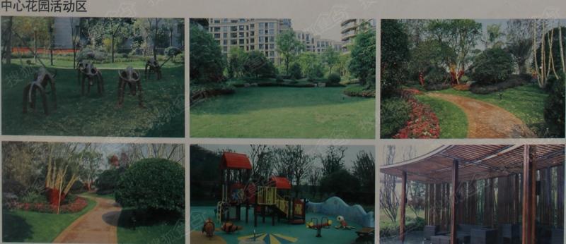 中心花园活动区意向图-国际城山水苑 山青苑园林设计风格 有图有真相