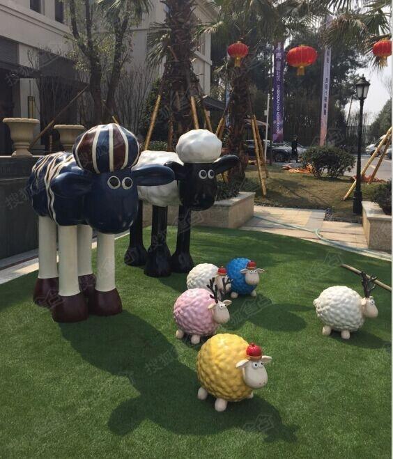 华润国际社区里那些可爱的羊群