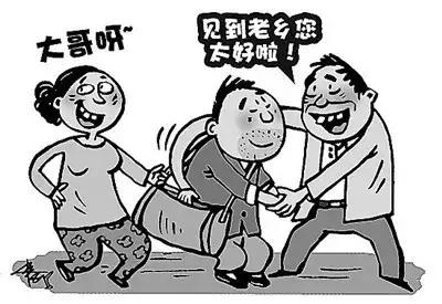 两人卡通简笔画