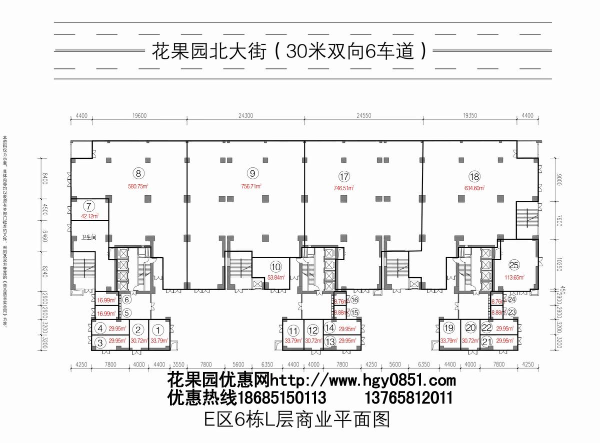 图:*最新消息*花果园目前【门面】所剩房源区域及户型