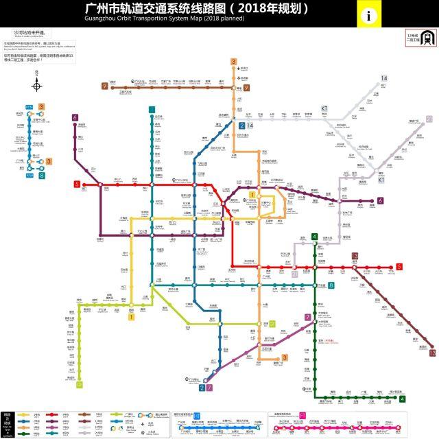 不看就走宝了 广州2018版地铁图 2025年15条全新地铁超详图解图片