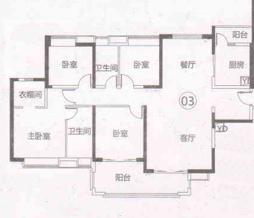 中海誉城户型图