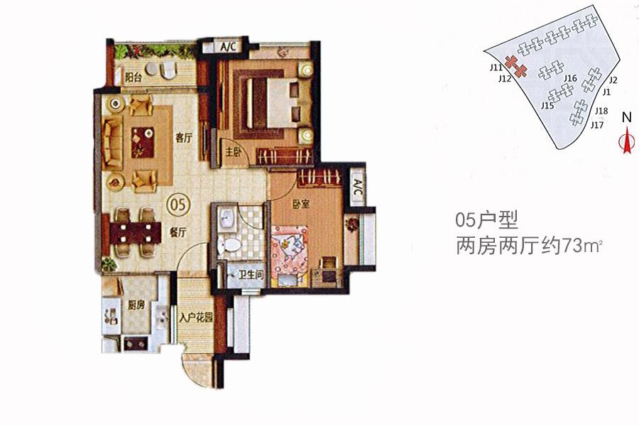 万科幸福誉居室j12栋-1-13层-1305-新房房源-广州搜狐图片