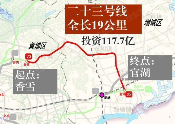 广州未来15条地铁线路大解密 来看哪条会过你家门前哦图片