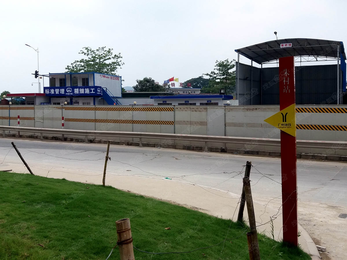 广州中铁建国际花园周边配套图
