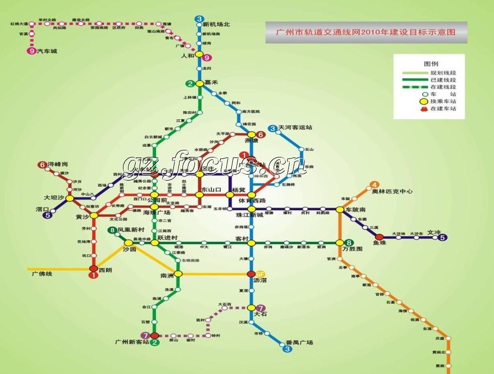 广州地铁规划图,希望接近金的机场线快点开通