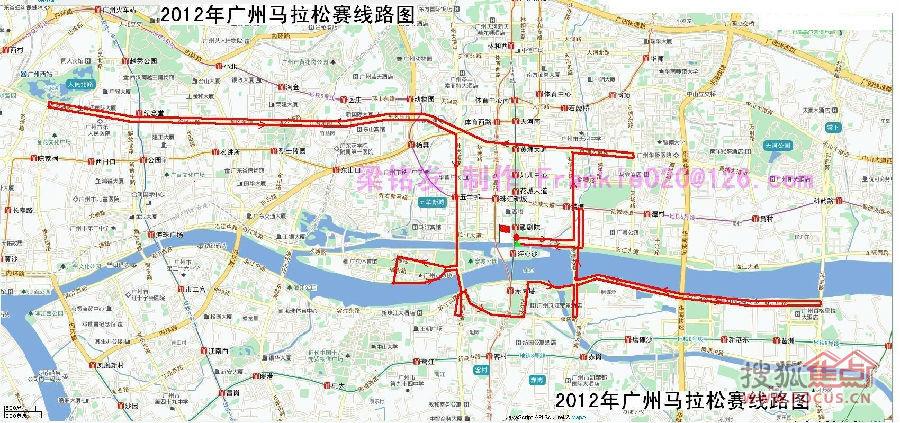2012广州马拉松赛线路图 从花城广场出发图片