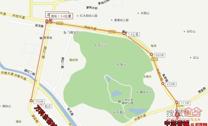 普及下地铁6号线萝岗香雪站与中海誉城的距离交通方式,只能公交转