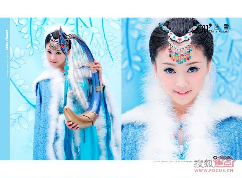 场景 蓝雪 冬季古装情侣素材