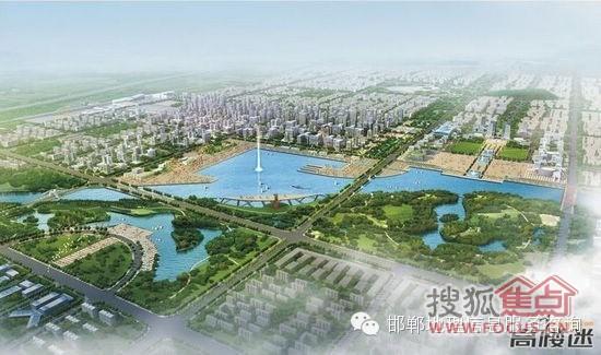 伸的城市 邯郸东部新城 一起来看看