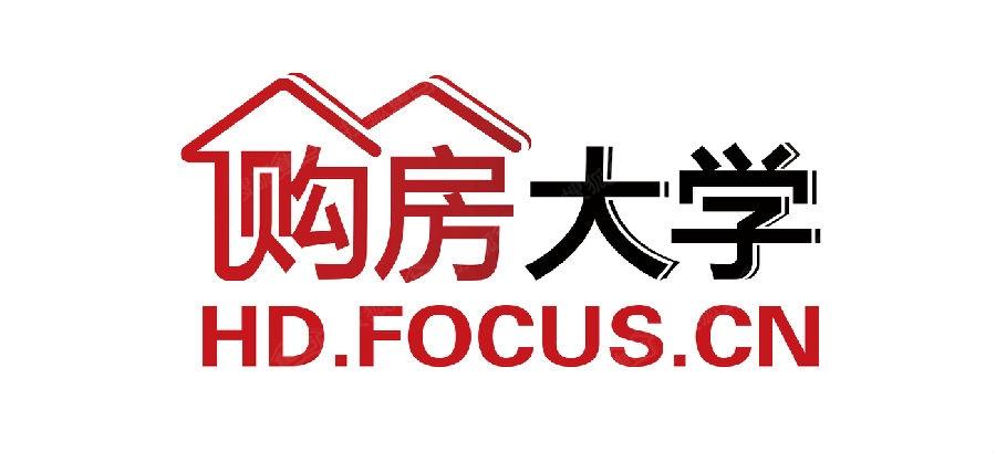 图:搜狐焦点邯郸购房大学logo出炉了