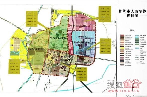 邢台市规划图:邢台市2017年规划图片
