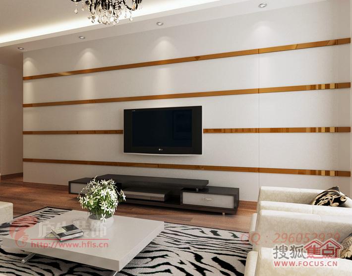 地矿家园97 98平米户型装修效果图 设计方案 样板房高清图片