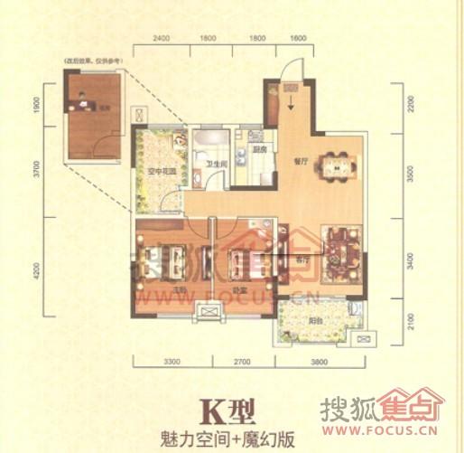 k户型117㎡3室2厅1卫户型图高清图片
