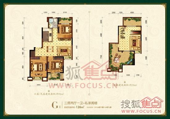 126平米3室2厅1卫户型图高清图片