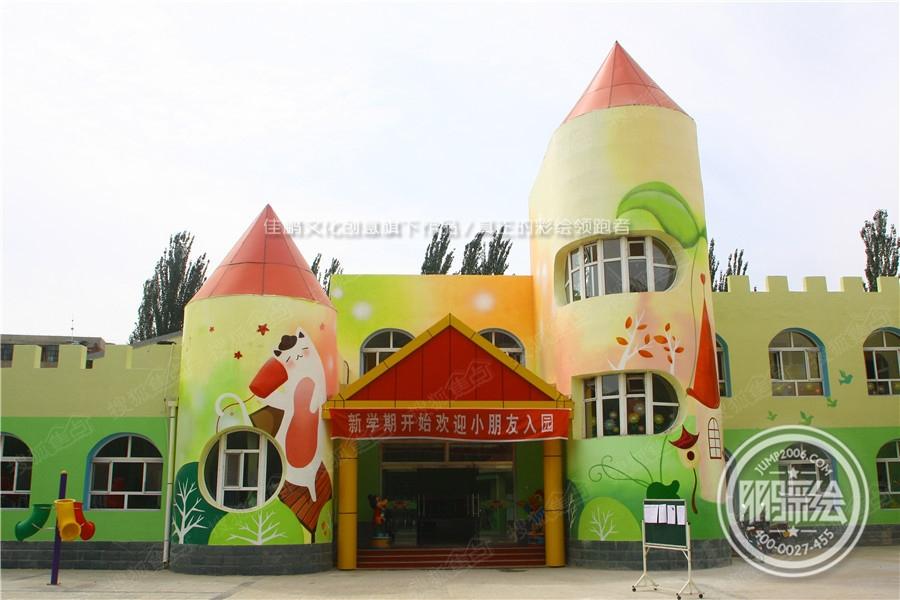 鄂尔多斯墙体彩绘 幼儿园墙体彩绘 主题酒店墙体彩绘 3d立