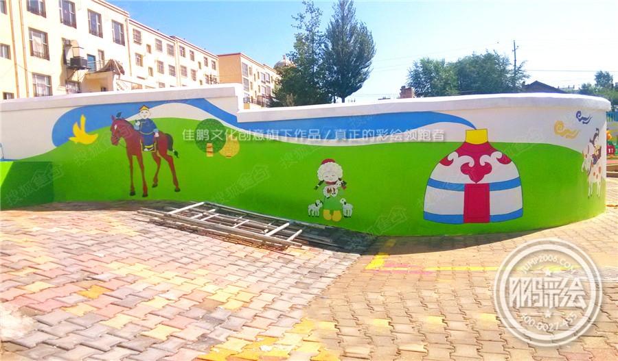 鄂尔多斯手绘墙 幼儿园手绘墙 主题酒店手绘墙 内蒙古手绘墙 幼儿园
