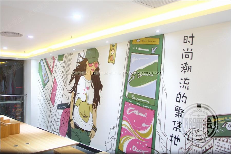 包头墙体彩绘 服装店墙体彩绘 咖啡店墙体彩绘 蛋糕店墙体彩绘