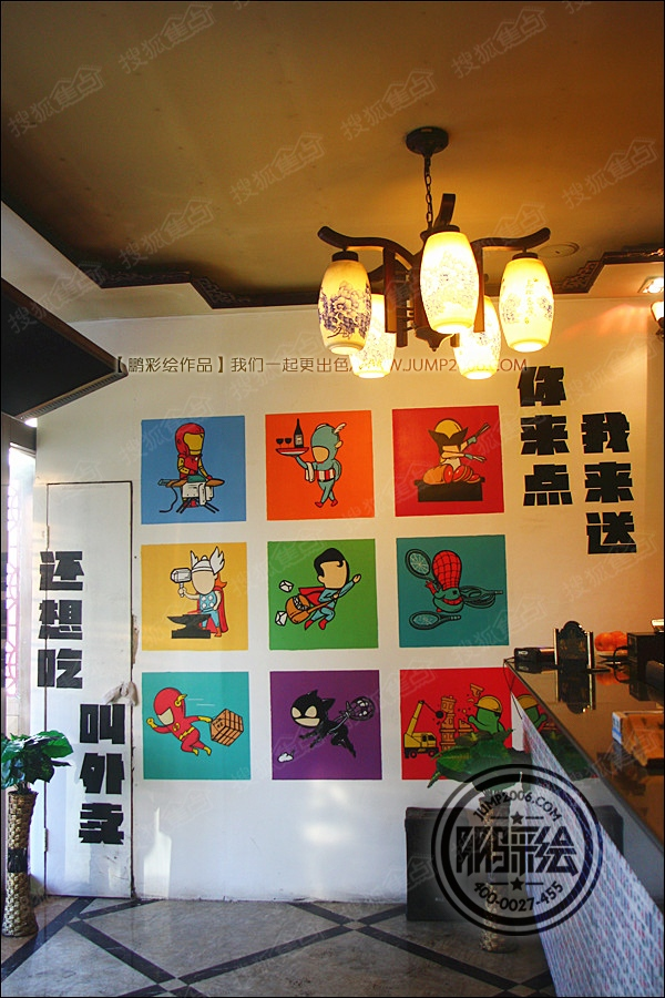 鄂尔多斯墙体彩绘 幼儿园墙体彩绘 火锅店墙体彩绘 别墅墙体彩绘