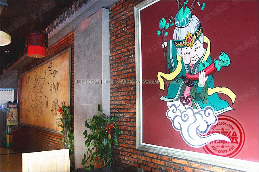呼和浩特墙体彩绘 服装店墙体彩绘 蛋糕店墙体彩绘 咖啡店墙体彩绘