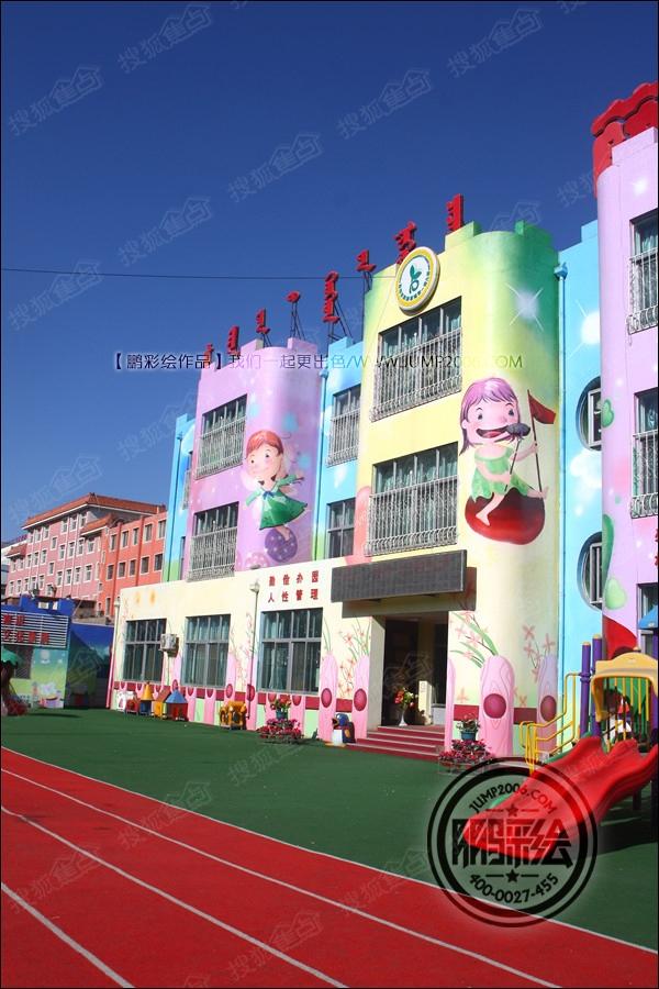 幼儿园手绘墙 墙体彩绘 墙绘 彩绘