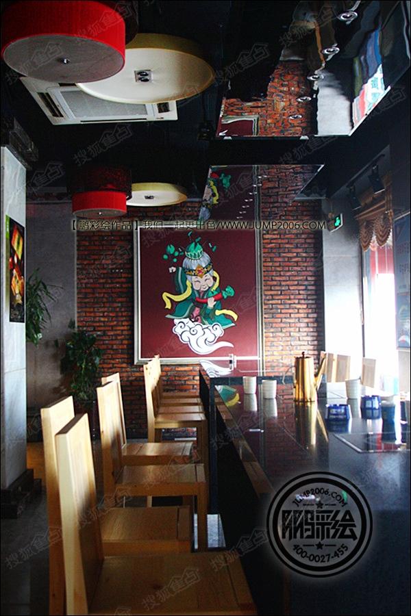 呼和浩特餐厅手绘墙 墙体彩绘彩绘 墙绘