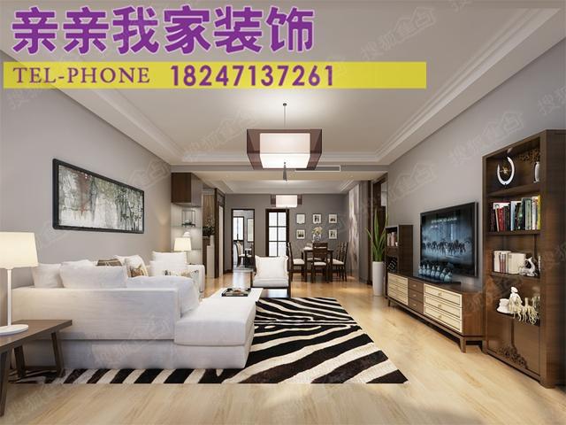 160平米套房设计图分享展示图片