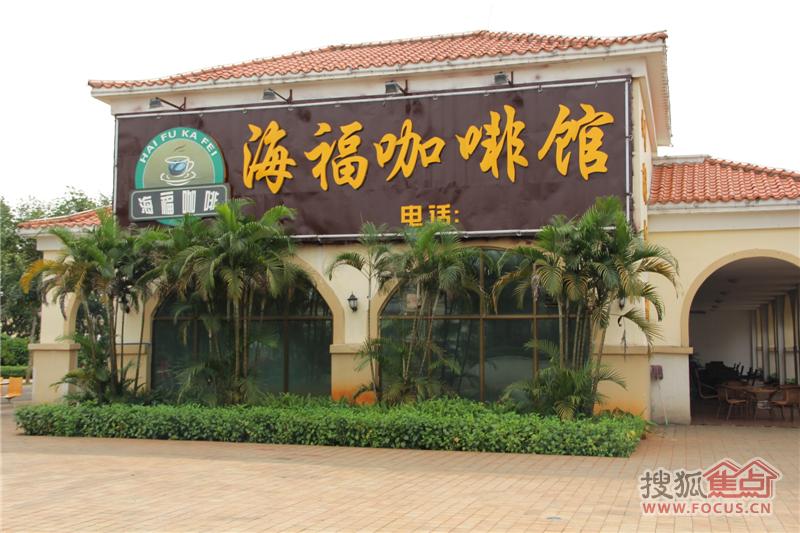 台湾风情小镇