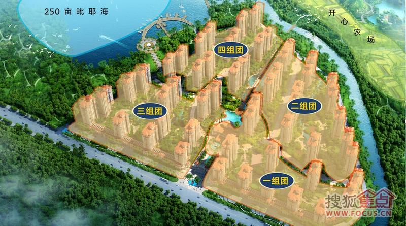 衍宏海港小镇鸟瞰图1