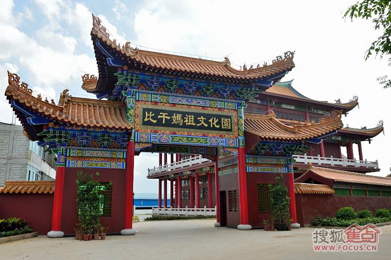 海口市琼山区府城镇儒传村口的海南比干妈祖文化园