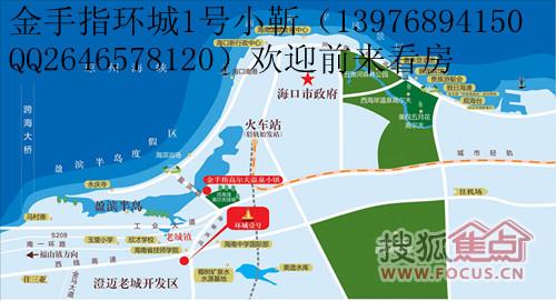 日本逼交�_5銆侀噾镓嬫寚路鐜 煄1鍙蜂氦阃氩浘_鍓 湰
