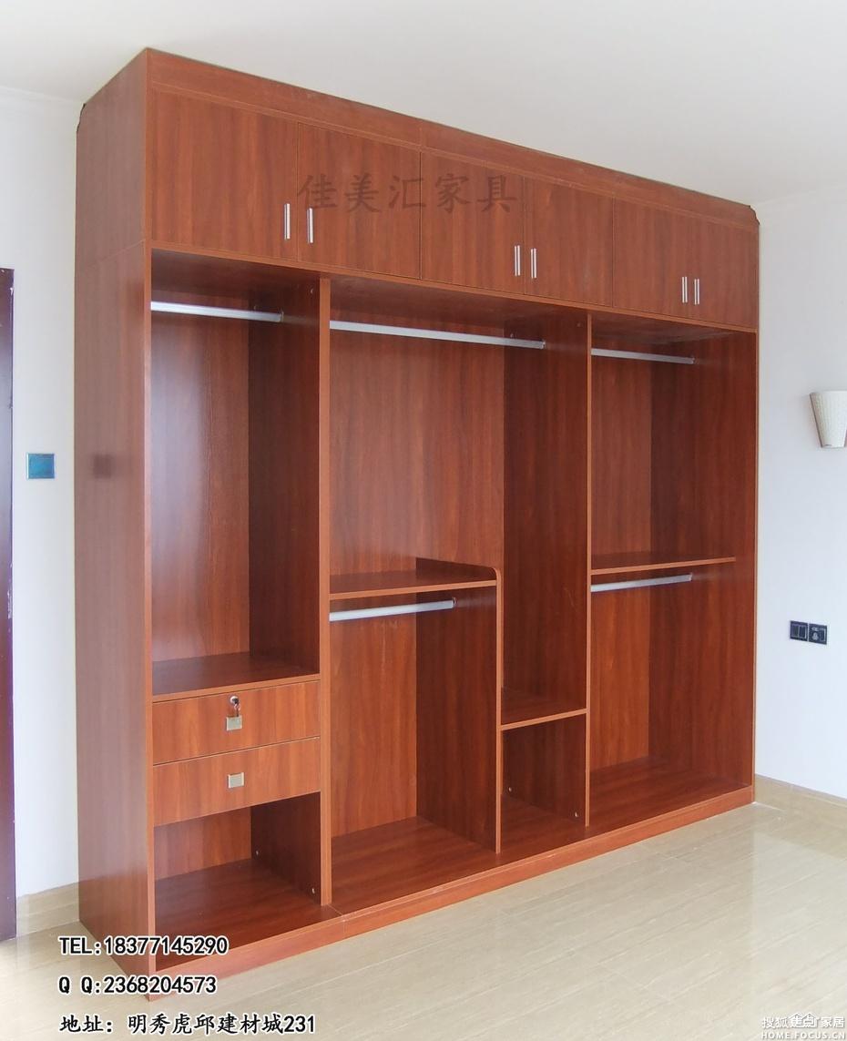 桃木色家具客厅装修效果图