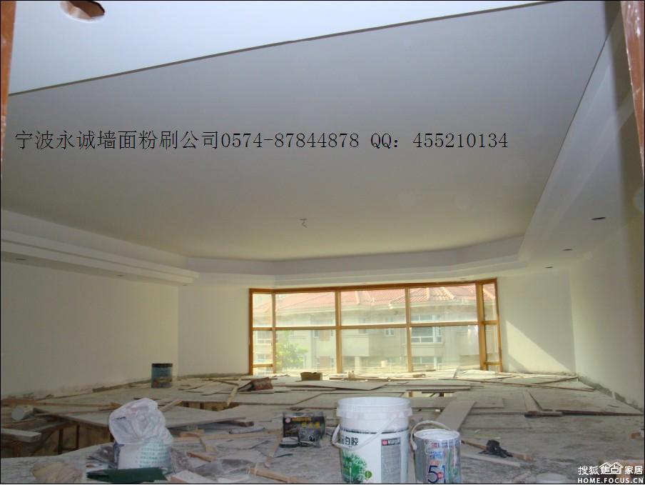 回复:图:宁波墙面粉刷施工工艺及步骤-宁波装修集采