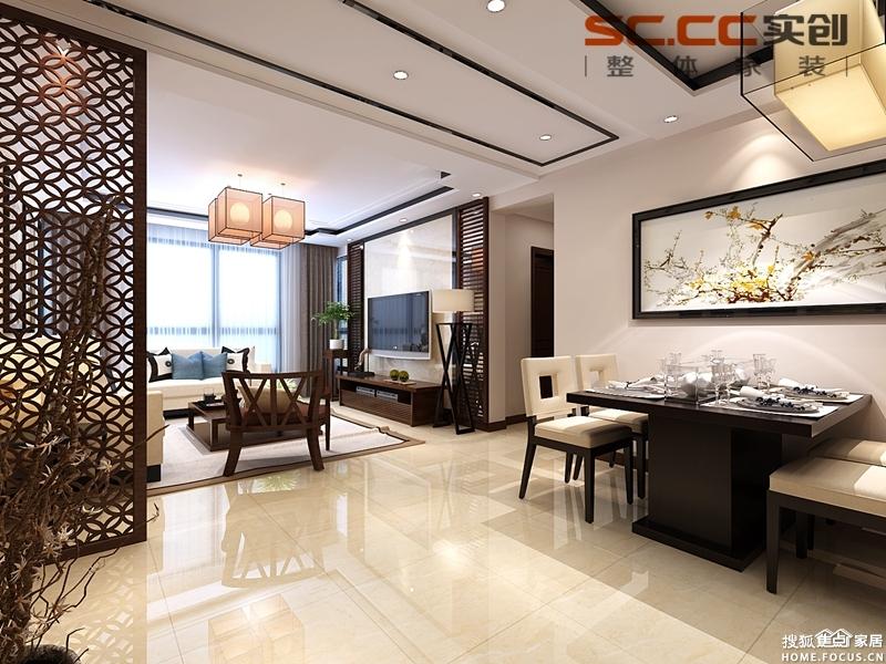 简约中式 121平三居室装修设计方案 青岛实创装饰 高清图片