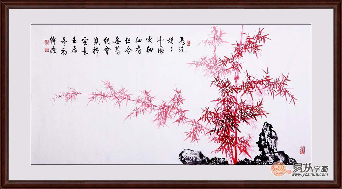 客厅字画写什么内容好 想要优秀作品请看这里_手机搜狐网