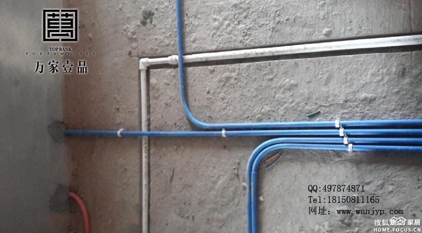 家庭电路系统是装修中的隐蔽工程,如果施工不规范,也有可能变成隐患