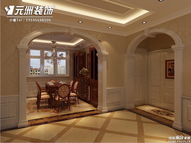 装饰】阳光汾河湾140平米美式风格装修设计效果图图片