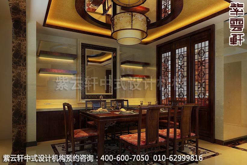 图:现代中式装修-别墅装修效果图-紫云轩中式设计